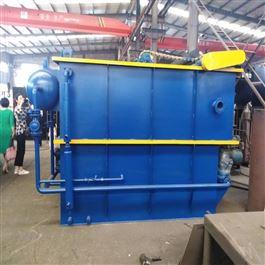 CY-FS-002屠宰一体化污水处理设备