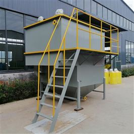 CY-FS-006新农村污水处理设备