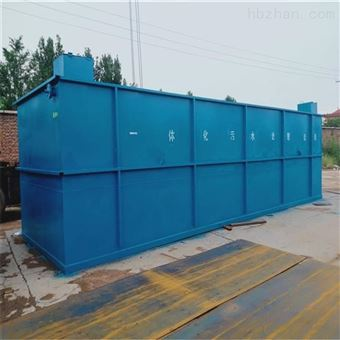 CY-FS-001一体化屠宰污水处理设备