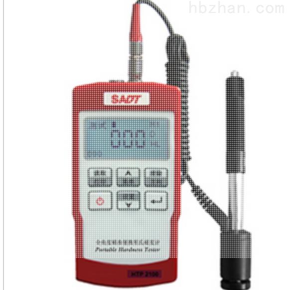 HTP2100-硬度计