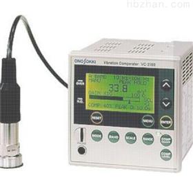 VC-2100振动器