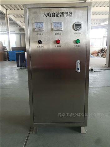 郑州市定制臭氧发生器