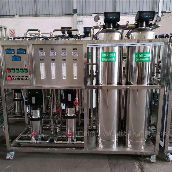 双极反渗透加EDI超纯水设备