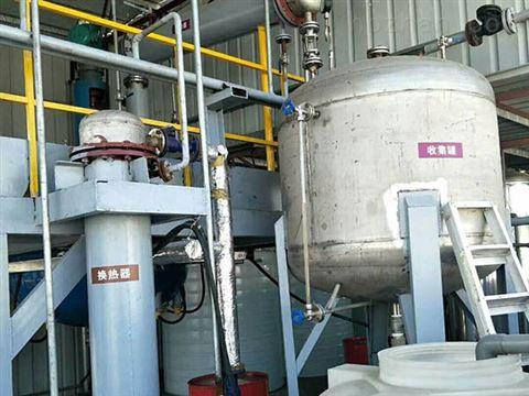 浓水蒸发处理设备