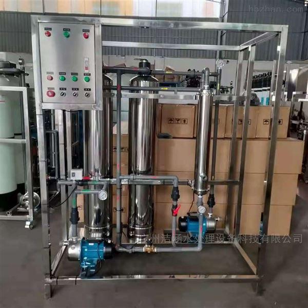 供应不锈钢大通量超滤设备