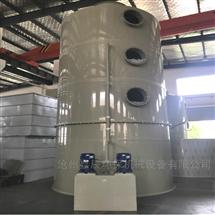 酸碱废气喷淋塔 生产厂家