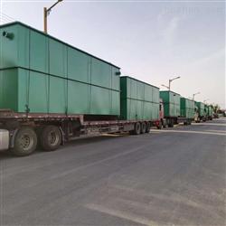 供应地埋式一体化污水处理设备