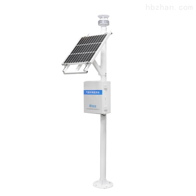 多功能型自动气象站