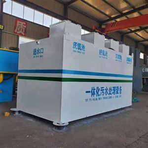HTDM屠宰污水处理设备MBR膜一体化设备