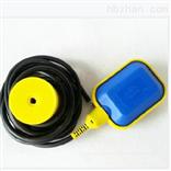 JHKG-5专业生产水泵水池电缆浮球液位开关
