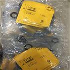 9910480TURCK传感器TP-306A-CF-H1141-L2000资料