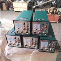江苏贝尔DKX-ZC多回转抽屉电动执行器控制箱