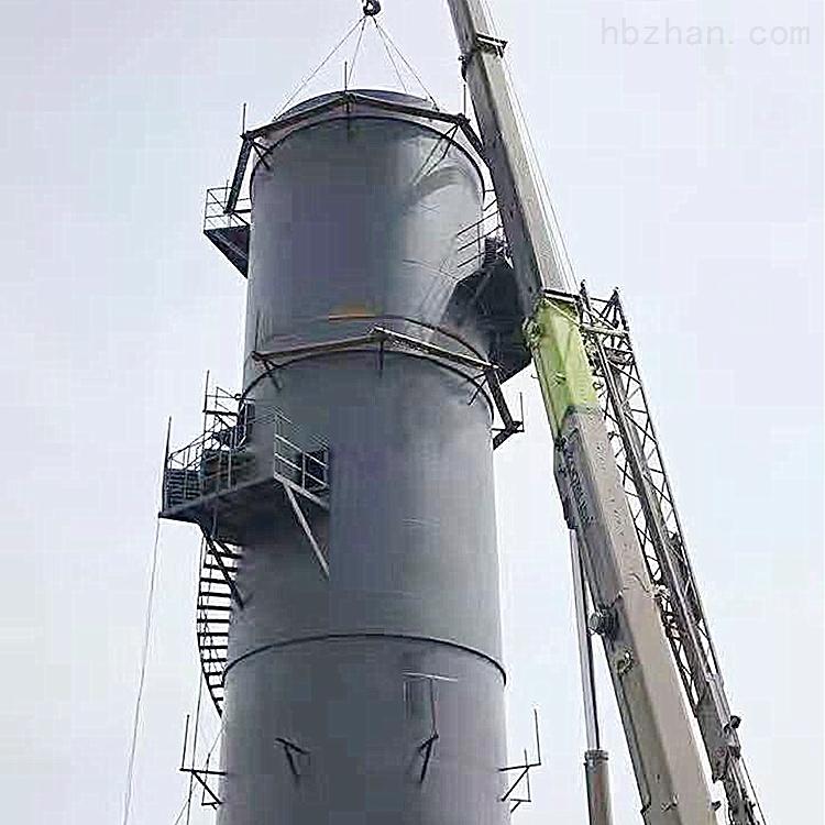 空气过滤设备碳钢脱硫塔厂家直销
