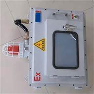 PLC触摸屏带报警灯防爆控制柜