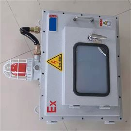 BXMD-TPLC触摸屏带报警灯防爆控制柜