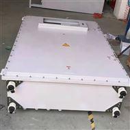 移动式防爆动力配电柜