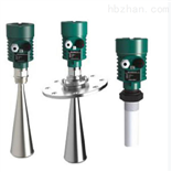 JHD-70沥青储罐雷达液位计