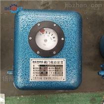 贝尔LQ20-1开关型电动执行器
