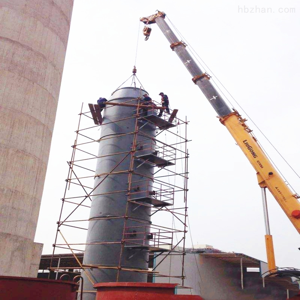 2021环振窑炉脱硫塔烟尘净化塔