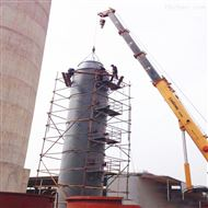 CR-530AA环振现场制作 燃煤锅炉净化脱硫塔
