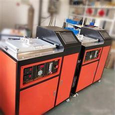 酷斯特科技多功能高频熔样机铸铁重熔炉