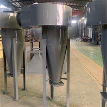 JC-xf不锈钢旋风除尘器