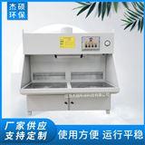 JS-DMT1800水式打磨吸塵器 水循環除塵打磨工作臺