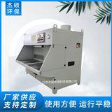 JS-DMT1800水帘湿式打磨吸尘工作台 湿式吸尘打磨机