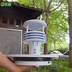 FT-WQX5气象传感器设备