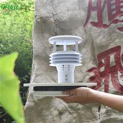 FT-WQX5五要素一体气象传感器