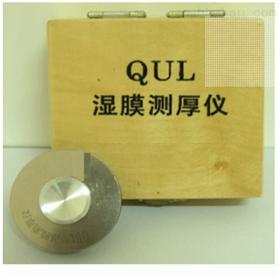 QUL测厚仪