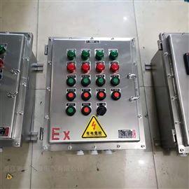BXK-不锈钢304防爆控制箱