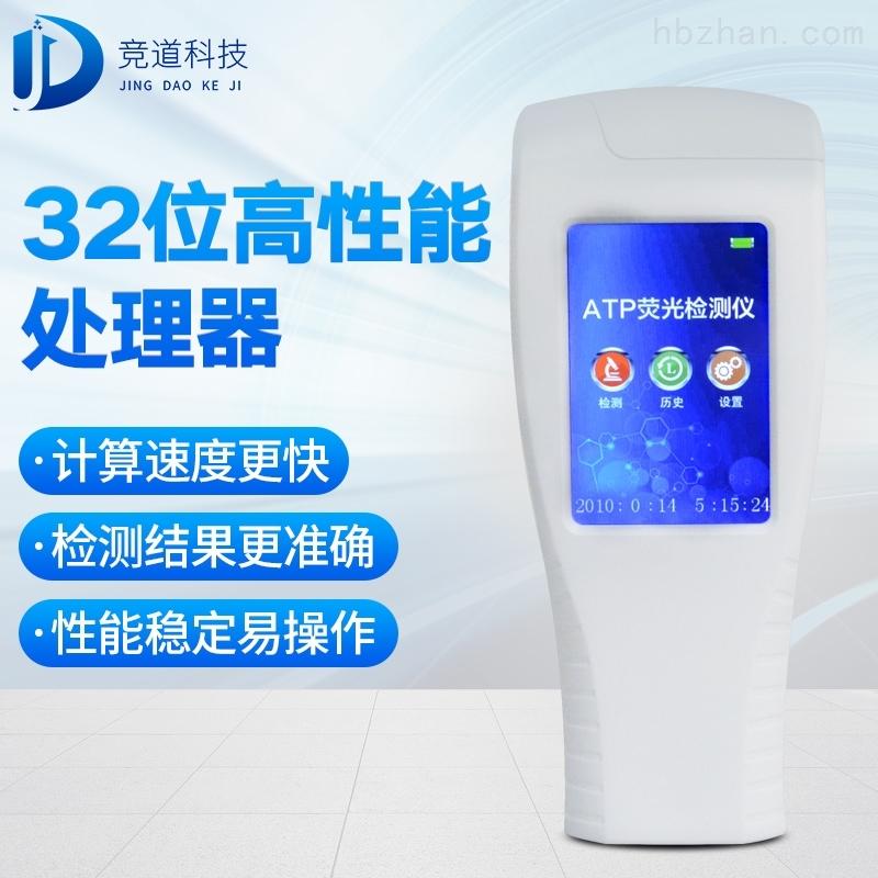 ATP检测仪