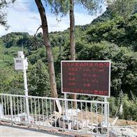 公园景区生态环境负氧离子浓度在线监测系统