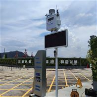 城区智慧工地扬尘TSP噪声污染监测联网系统