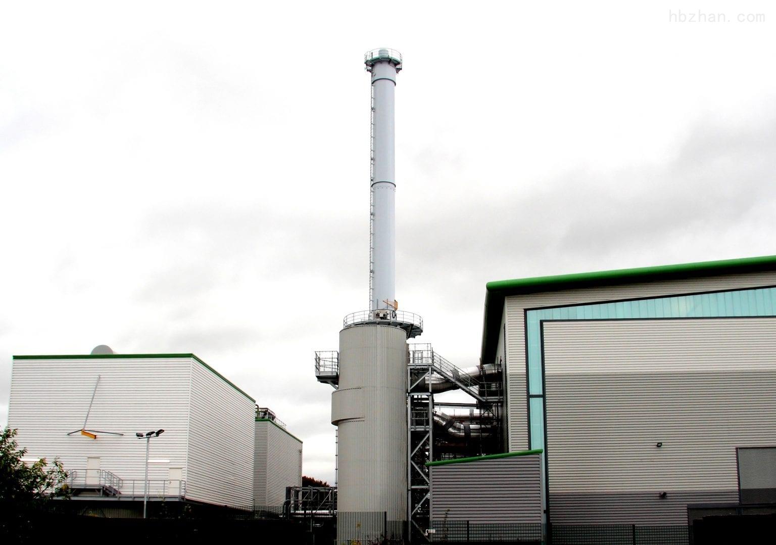 EfW_plant-1536x1078.jpeg