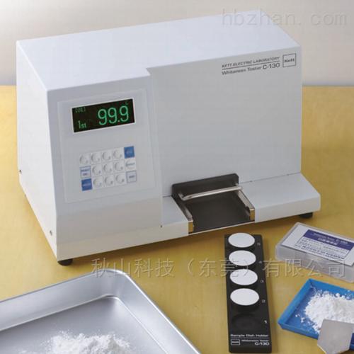 日本KETT碳酸钙粉体白度计C-130