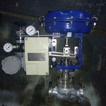 ZJHP气动调节阀 ZJHP-16P DN32
