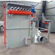 96-2160脉冲布袋除尘器高效清灰设备