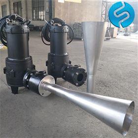QSB型射流式潜水曝气机价格