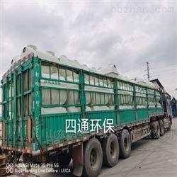 肉类食品加工厂污水处理设备排放标准