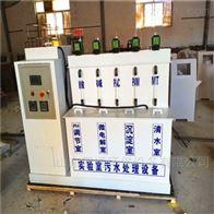中小型屠宰场污水处理一体化设备