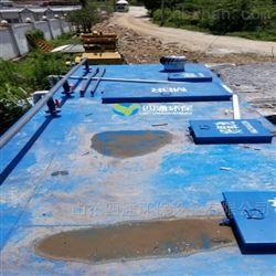 一体化乳制品厂污水处理设备