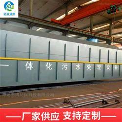 一体化污水处理设备排放达标