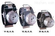北京CFJ-5低速风表(机械风表)