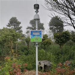 城市建设空气环境AQI六要素微型监测站