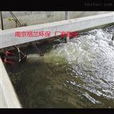 TYBQJ-4潜水自吸推流曝气机艾尔氧格兰量大从优