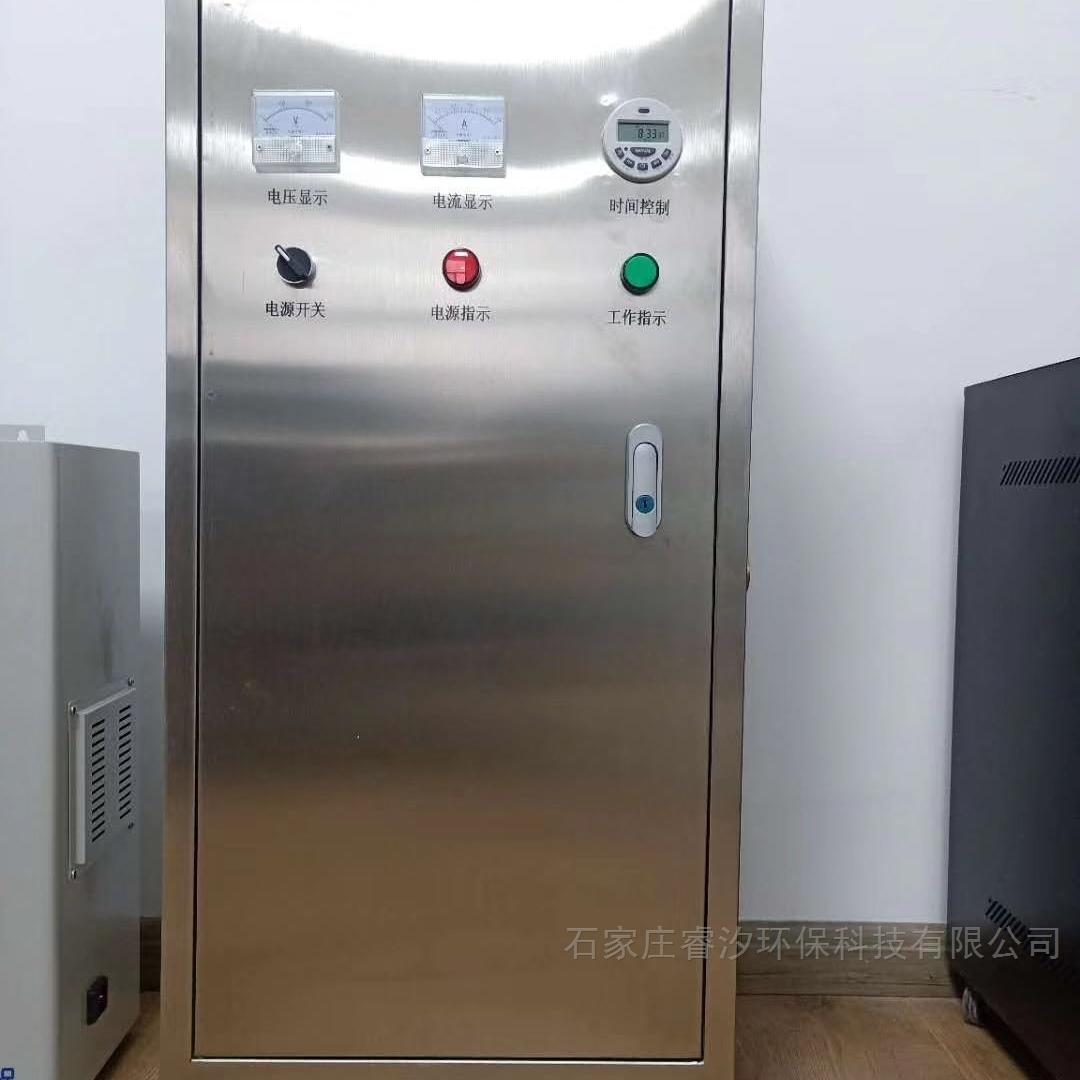 SG-SX-1W水箱自洁器