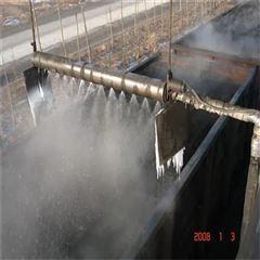 HB-106A铁路煤炭运输抑尘剂外包装