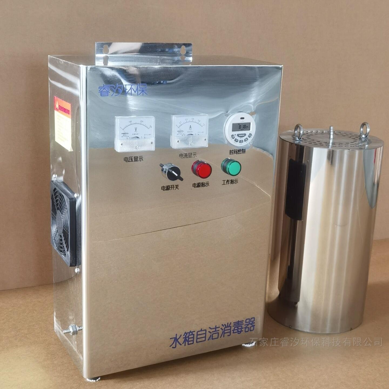 SCII-30H水箱自洁器